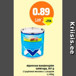 Allahindlus - Alpenrose kondenspiim suhkruga, 397 g