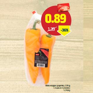 Allahindlus - Rimi magus paprika, 170 g