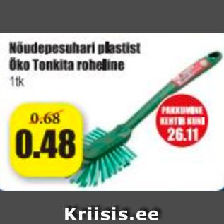 Allahindlus - Nõudepesuhari plastist Öko Tonkita roheline 1 tk