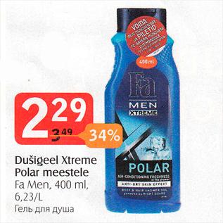 b04452fac3f Dušigeel Xtreme Polar meestele - Allahindlus - Selver - Kriisis.ee ...