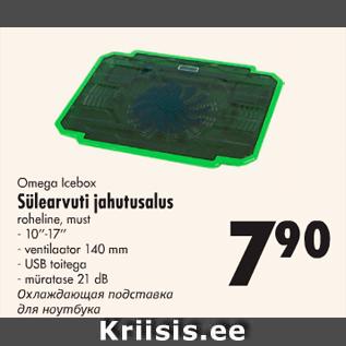 5a2917fc34f Omega Icebox Sülearvuti jahutusalus - Allahindlus - Prisma - Kriisis ...
