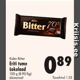 09c2902f590 Kalev Bitter Eriti tume šokolaad, 100 g - Allahindlus - Prisma ...