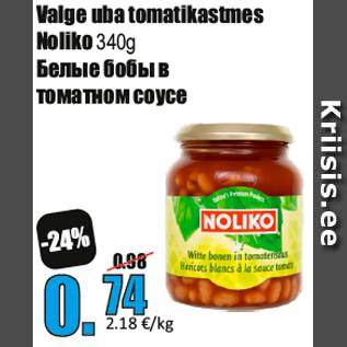 Allahindlus - Valge uba tomatikastmes Noliko 340g