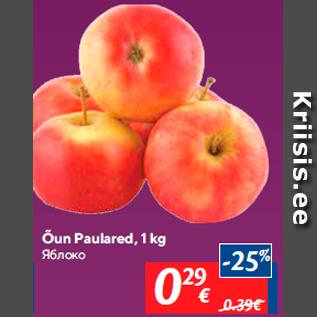 Allahindlus - Õun Paulared, 1 kg