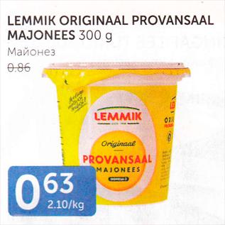 Allahindlus - LEMMIK ORIGINAAL PROVANSAAL MAJONEES 300 G