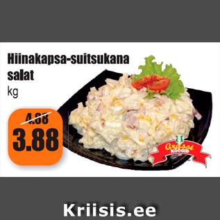 Allahindlus - Hiinakapsa-suitsukana salat kg
