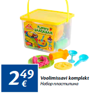 Скидка - Набор пластилина