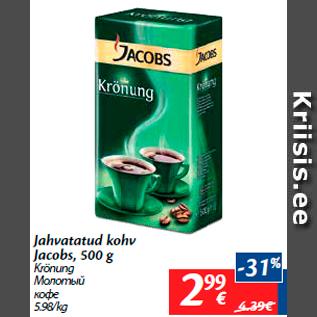 Allahindlus - Jahvatatud kohv Jacobs, 500 g
