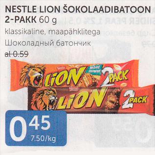 Allahindlus - NESTLE LION ŠOKOLAADIBATOON 2-PAKK 60 G