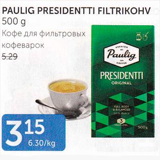 Allahindlus - PAULIG PRESIDENTTI FILTRIKOHV 500 G