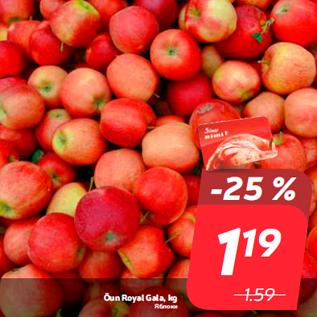 Скидка - Яблоки