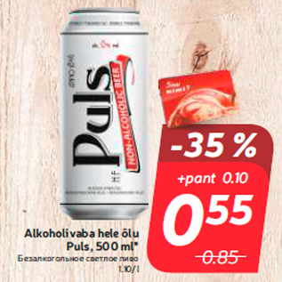 Allahindlus - Alkoholivaba hele õlu Puls, 500 ml*