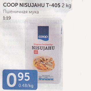 Allahindlus - COOP NISUJAHU T-405 2 KG