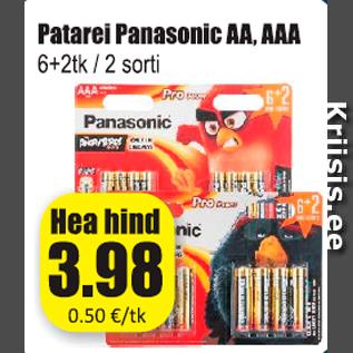 Allahindlus - Patarei Panasonic AA, AAA