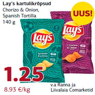 Скидка - Картофельные чипсы Lay
