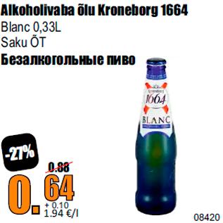 Allahindlus - Alkoholivaba õlu Kroneborg 1664