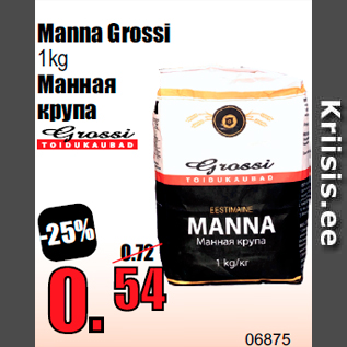 Allahindlus - Manna Grossi 1kg