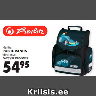 00ad0b492f2 Herlitz POISTE RANITS - Allahindlus - Prisma - Kriisis.ee - Soodus ...