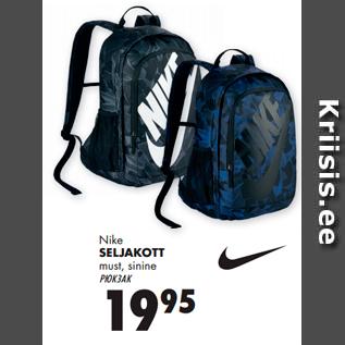 a7262555b2a Nike SELJAKOTT - Allahindlus - Prisma - Kriisis.ee - Soodus 691561
