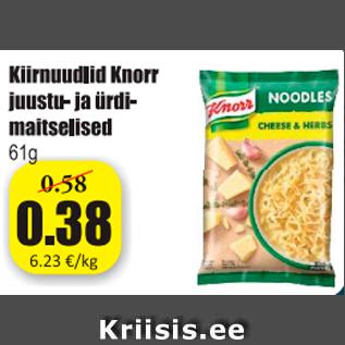 Скидка - Лапша быстрого приготовления Knorr с ароматом сыра и травы 61 г