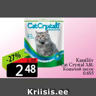 Allahindlus - Kassiliiv Cat Crystal 3,8L