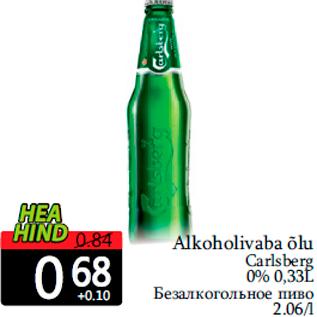 Allahindlus - Alkoholivaba õlu Carlsberg