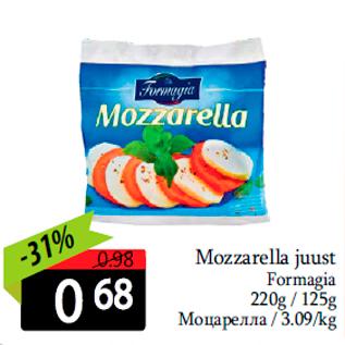 Allahindlus - Mozzarella juust Formagia