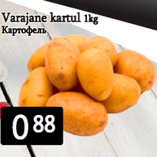 Allahindlus - Varajane kartul 1kg