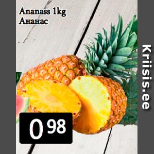 Allahindlus - Ananass 1kg