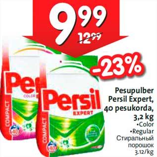 89a94fc665d Allahindlus - Pesupulber Persil Expert, 40 pesukorda, 3,2 kg •Color •