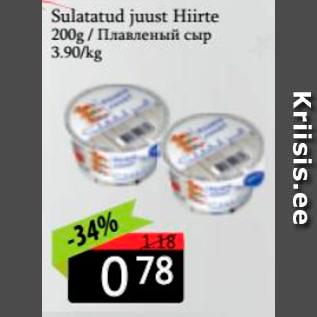 Allahindlus - Sulatatud juust Hiirte 200 g