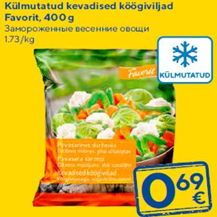 Allahindlus - Külmutatud kevadised köögiviljad Favorit, 400 g