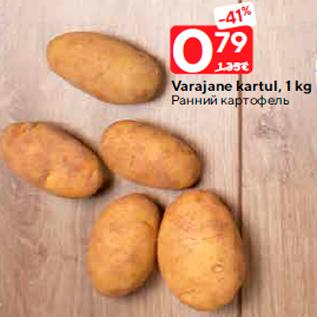 Allahindlus - Varajane kartul, 1 kg