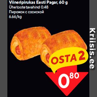 Allahindlus - Viineripirukas Eesti Pagar, 60 g