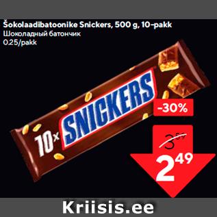 Allahindlus - Šokolaadibatoonike Snickers, 500 g, 10-pakk