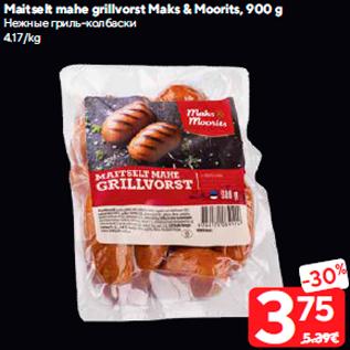 Allahindlus - Maitselt mahe grillvorst Maks & Moorits, 900 g