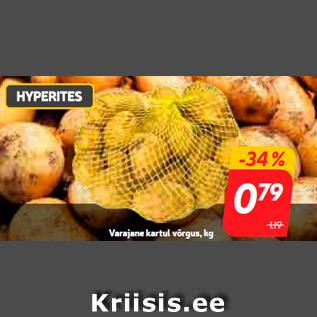 Allahindlus - Varajane kartul võrgus, kg