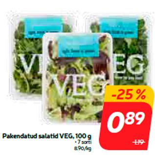 Скидка - Фасованные салаты VEG, 100 г