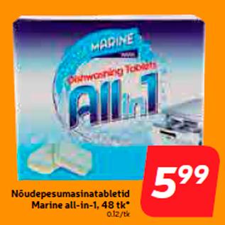 Allahindlus - Nõudepesumasinatabletid Marine all-in-1, 48 tk*