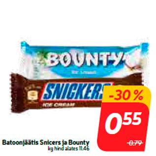 Allahindlus - Batoonjäätis Snicers ja Bounty
