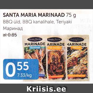 Allahindlus - SANTA MARIA MARINAAD 75 G