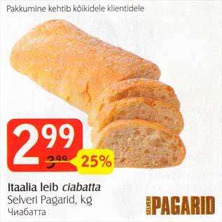 Allahindlus - Itaalia leib ciabatta