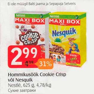 Allahindlus - Hommikusöök Cookie Crisp või Nesquik