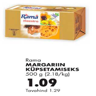 Allahindlus - Rama margariin küpsetamiseks
