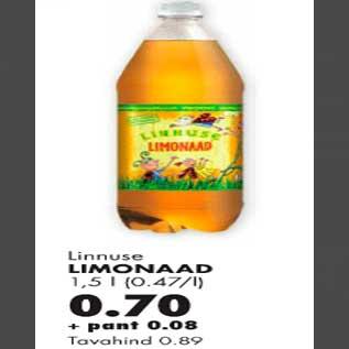 Скидка - Лимонад