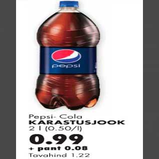 Allahindlus - Pepsi-Cola karastusjook
