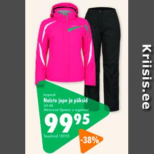 ed659c9a696 Icepeak Naiste jope ja püksid - Allahindlus - Prisma - Kriisis.ee ...