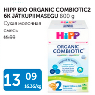 Allahindlus - HIPP BIO ORGANIC COMBIOTIC2 6K JÄTKUPIIMASEGU 800 G