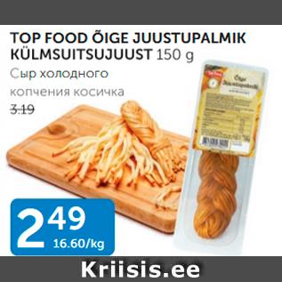 Allahindlus - TOP FOOD ÕIGE JUUSTUPALMIK KÜLMSUITSUJUUST 150 g