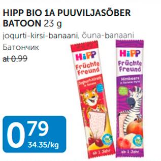 Allahindlus - HIPP BIO 1A PUUVILJASÕBER BATOON 23 g